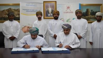 صورة اتفاقية لإنشاء ورش مهنية في مركز لتأهيل الأطفال المعاقين