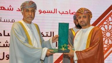 Photo of السيد خالد بن حمد يحصل على وسام الامتياز الخليجي