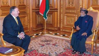 Photo of جلالة السلطان يناقش الوضع في منطقة الخليج مع وزير الخارجية الأمريكي