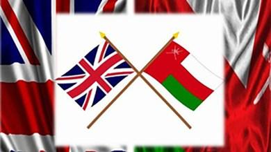 Photo of اتفاقية تعاون وشراكة بين السلطنة والمملكة المتحدة  