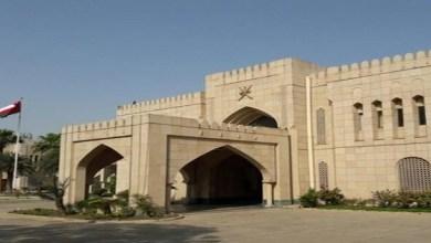 Photo of سفارتنا في نيودلهي تصدر تحذيرًا للمواطنين