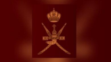 صورة جلالة السلطان يصدر 7 مراسيم سلطانية سامية