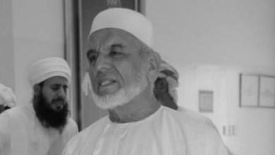 Photo of بعد حياة حافلةٍ بالعلم، وفاة الشيخ عاشور كسكاس