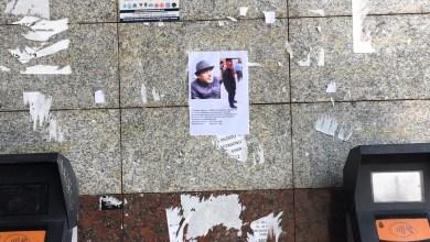 Photo of وسائل عدة للبحث عن المواطن المفقود في إسطنبول