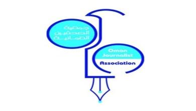 """Photo of """"الصحفيين العمانية"""" تفتح باب طباعة إصدارات أعضائها..وتحدد الشروط"""