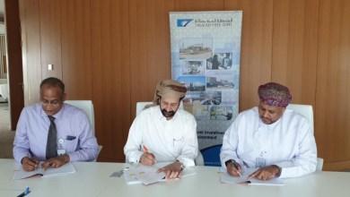 Photo of باستثمار خليجي: إقامة مجمع للصناعات المتكاملة في المنطقة الحرة بصلالة