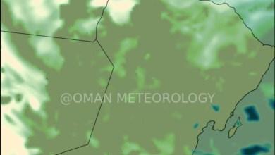 Photo of توقعات بانخفاض درجات الحرارة خلال أيام العيد