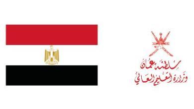 صورة 6 منح دراسية من مصر للطلبة العُمانيين