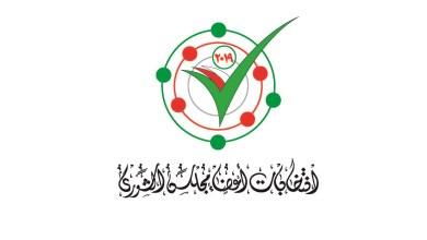 صورة بقرار وزاري: إنشاء مراكز انتخابات الشورى