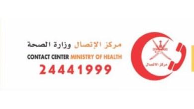 صورة الصحة ترفع مستوى الجاهزية وتفعل لجانًا للطوارئ في 3 محافظات