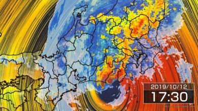 Photo of تحذيرات طارئة من الأمطار في اليابان وسفارتنا تضع وسيلة للتواصل معها