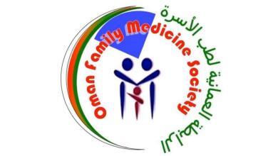 Photo of طبيب عماني يكشف أرقامًا عن الأمراض غير المعدية في السلطنة