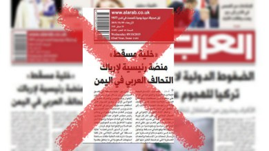 صورة موسى الفرعي يكتب: صحيفة العرب بين ديستوفسكي وإدوارد سعيد
