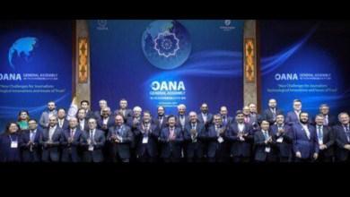 Photo of وكالة الأنباء العُمانية تختتم مشاركتها في مؤتمر آسيوي