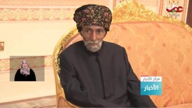 Photo of بالفيديو: جلالة السلطان يستقبل نائب وزير الدفاع السعودي
