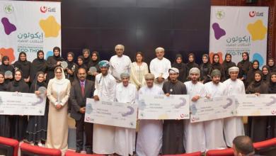 Photo of تكريم الفائزين في إيكوثون الابتكارات الخضراء