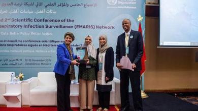 Photo of المركز الوطني للإنفلونزا يحصد جائزة الأفضل في الشرق الأوسط