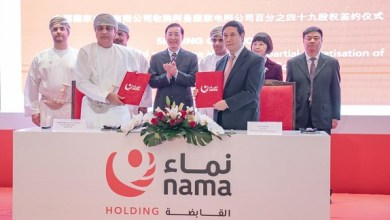Photo of مركز التواصل الحكومي يصدر توضيحًا حول التخصيص الجزئي للشركة العمانية لنقل الكهرباء