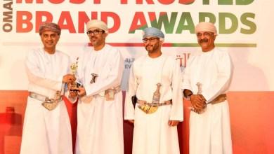 Photo of بنك مسقط يتوج بجائزة العلامة التجارية الأكثر ثقة بالقطاع المصرفي