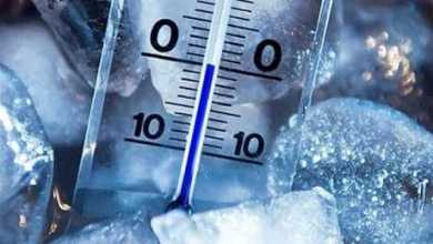 Photo of الأدنى 1.9: تعرف على درجات الحرارة المسجلة أمس
