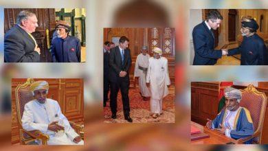 Photo of بالصور: شاهد الإطلالات البهية لجلالة السلطان في عام 2019
