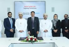 Photo of بنك مسقط يوقع اتفاقية لتقديم الحلول المصرفية الرقمية للشركات