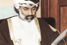 Photo of السيدة الجليلة تقيم ختمة العزاء