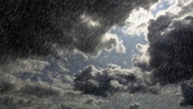صورة أمطار على عدد من الولايات