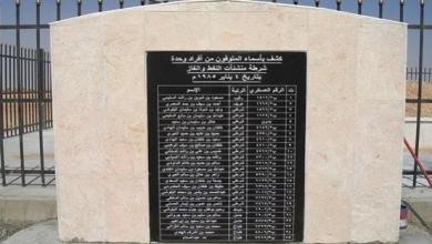 Photo of 35 عامًا على استشهاد الـ 25 شرطيًا عمانيًا