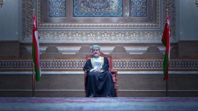 صورة مجلة أمريكية: جلالة السلطان هيثم بن طارق قائد هادئ