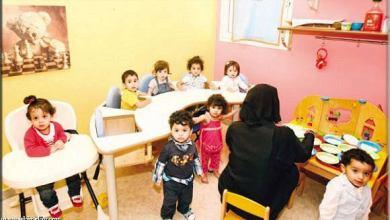صورة نوقِش في الشورى: إصدار قرار يتعلق بالحضانات في مرافق التربية