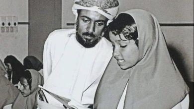 Photo of د.نسيمة المشيخية تكتب: شكرًا معلمنا الأول