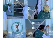 Photo of إغلاق صيدلية في مسقط
