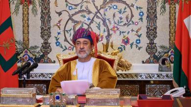Photo of صحف عالمية: خطاب السلطان هيثم خارطة طريق لمستقبل مشرق لعمان