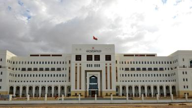 Photo of تدشين لجنة للتوفيق والمصالحة للقضايا العمالية في ظفار