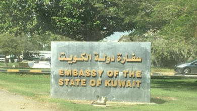 Photo of مشاطرةً مع أحزان السلطنة: سفارة الكويت تلغي حفل عيدها الوطني