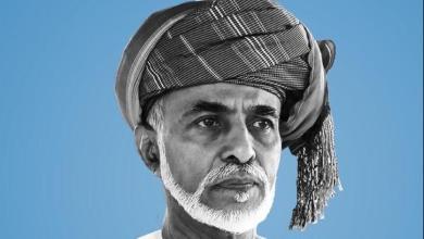 """Photo of """"قابوس بن سعيد"""" الأكثر زيارة على ويكيبيديا"""