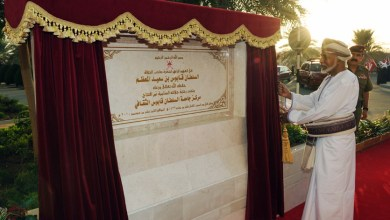 Photo of د.محمد المشيخي يكتب: الجامعة في فكر السلطان قابوس بن سعيد