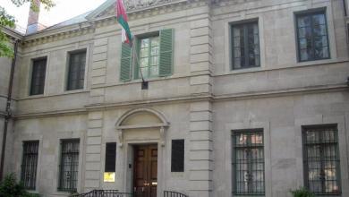 Photo of سفارتنا في القاهرة تضع أرقامًا للتواصل معها