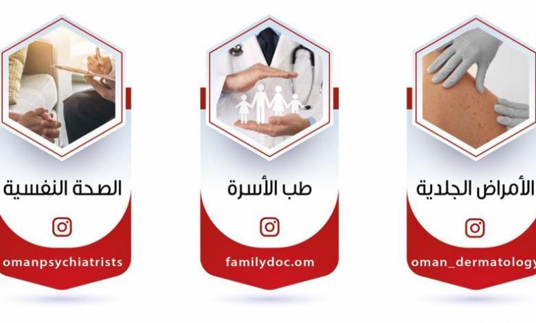 استشارات نفسية مجانية عبر الهاتف مصر