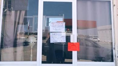 Photo of في السيب: إغلاق محل حلاقة وتغريمه