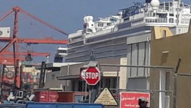 Photo of مسؤول في ميناء صلالة يوضح حول ما تم تداوله عن السفن السياحية