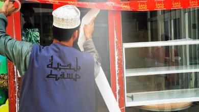 Photo of إغلاق مقهى ومحل حلاقة في السيب