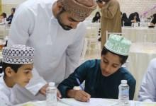 Photo of موهوب: مبادرة لتنمية 100 طالب