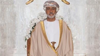 صورة البيت الأبيض يشكر جلالة السلطان