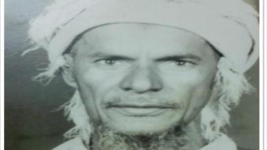 Photo of ناجم المقحوصي.. شخصية عُمانية برزت دينيًا واجتماعيًا