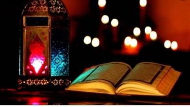 Photo of كيف تُغذَّي عقلك وروحك في رمضان؟