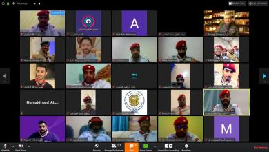 صورة انطلاق الملتقى الكشفي الافتراضي الأول