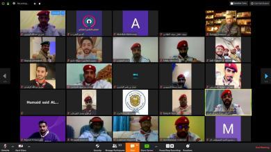 Photo of انطلاق الملتقى الكشفي الافتراضي الأول