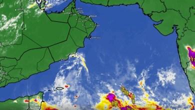 Photo of إصدار البيان الأول عن الحالة الجوية في بحر العرب